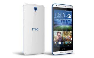 to-smartphone-htc-desire-620g-dual-sim-se-super-timi0