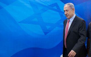Οι επαφές μεταξύ ΗΠΑ και Ισραήλ θα κορυφωθούν με τη συνάντηση Ομπάμα - Νετανιάχου (φωτ.) τον Νοέμβριο.