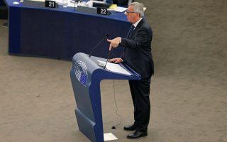 Ο πρόεδρος της Κομισιόν Ζαν-Κλοντ Γιουνκέρ έκανε τις χθεσινές εξαγγελίες για διανομή προσφύγων ενώπιον της Ευρωβουλής.