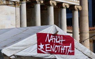 Το εκλογικό περίπτερο της Λαϊκής Ενότητας με φόντο την Ακαδημία Αθηνών σε φωτογραφία που έστειλαν τα διεθνή δίκτυα.