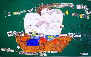 ergastiria-sevasmos-sti-diaforetikotita0