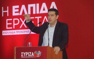 tsipras-zito-ischyri-entoli-gia-kyvernisi0