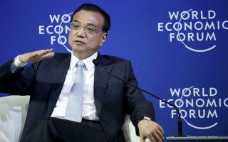 «Η Κίνα δεν αποτελεί απειλή για το παγκόσμιο χρηματοπιστωτικό σύστημα, αλλά μηχανή της ανάπτυξης για την παγκόσμια οικονομία» είπε χθες ο Κινέζος πρωθυπουργός Λι Κετσιάνγκ.