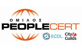 i-peoplecert-exagorase-to-city-amp-038-guilds0
