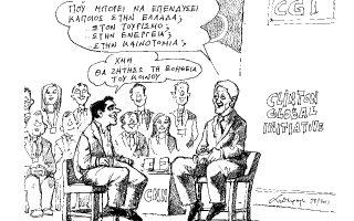 skitso-toy-andrea-petroylaki-29-09-150