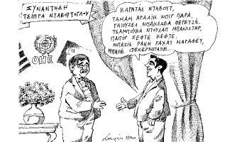 skitso-toy-andrea-petroylaki-30-09-150