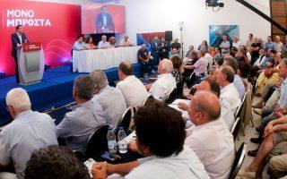 Το κείμενο των «53», που κατατέθηκε στη Σύσκεψη της 30ής Αυγούστου, ήταν αποτέλεσμα έντονων διεργασιών. Η συνέχεια μετά τις εκλογές.