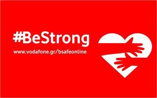 bestrong-nea-protovoylia-tis-vodafone-kata-toy-cyberbullying0