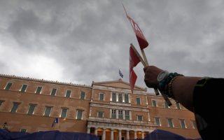Οπως γράφει ο Πορτογάλος καθηγητής του Κέιμπριτζ Μανουέλ Αριάγκα, «Η Ελλάδα, θα μπορούσαμε με ασφάλεια να ισχυριστούμε, αξίζει μία καλύτερη κυβέρνηση από αυτές που είχε τις τελευταίες δεκαετίες. Το μόνο καλό νέο είναι ότι και οι ίδιοι οι Ελληνες το έχουν συνειδητοποιήσει».
