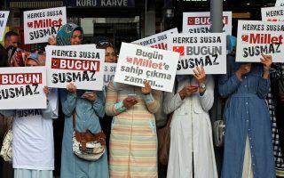 Γυναίκες στην Πόλη διαδηλώνουν, κρατώντας πλακάτ με το σύνθημα «Σήμερα είναι η ημέρα που υποστηρίζουμε την εφημερίδα Μιλιέτ, η εφημερίδα Μπουγκούν δεν σιωπά ακόμη και εάν οι άλλοι σιωπήσουν».