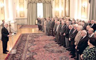 Δεξίωση γνωριμίας με το Σώμα Oμοτίμων Kαθηγητών στο Προεδρικό Mέγαρο, στις 19 Iουλίου 2015.