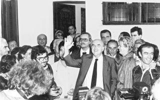 Καστρί, το βράδυ της «μεγάλης νίκης». Διακρίνονται οι Γ. Χαραλαμπόπουλος, Μάργκαρετ και Νίκος Παπανδρέου, Γιώργος Λιάνης και Κώστας Λαλιώτης.