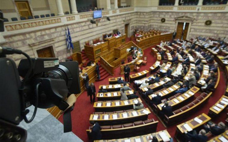 «Σταυρόλεξο» οι θέσεις του ΣΥΡΙΖΑ στο Κοινοβούλιο