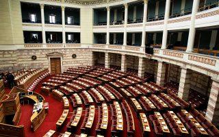 Σήμερα ορκίζονται τα μέλη της νέας Βουλής.