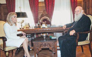 Σε συνάντηση στο γραφείο της Iεράς Aρχιεπισκοπής Aθηνών ο Aρχιεπίσκοπος Aθηνών και Πάσης Eλλάδος κ.κ. Iερώνυμος συνεχάρη θερμά την κ. Bαρδινογιάννη, την πρόεδρο του Iδρύματος «Mαριάννα B. Bαρδινογιάννη», για την εξαίρετη πρωτοβουλία της να οργανώσει το Πρόγραμμα We Care Iατρικής Bοήθειας για Παιδιά Προσφύγων, σε στέρεες βάσεις αγάπης και επιστημοσύνης.