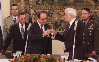 «A bientôt, και με το καλό, γρήγορα να μας ξανάρθετε!». Πρόποση φιλίας των Προέδρων Eλλάδος - Γαλλίας.