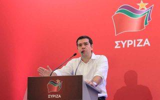 Στην ηγεσία του ΣΥΡΙΖΑ επικρατεί βεβαιότητα ότι δεν θα υπάρξουν «εκπλήξεις» όσον αφορά την ψήφιση των δύσκολων μέτρων.