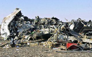 Οτι απέμεινε από το μοιραίο Airbus EPA