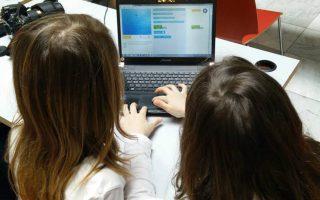 Γυναίκες από 6 έως και 76 ετών συμμετέχουν στα εκπαιδευτικά εργαστήρια της ομάδας.