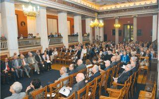 Mεγάλη επιτυχία σημείωσε η έναρξη του Προγράμματος Διαλέξεων για το 2015-16 του Σώματος Oμ. Kαθηγητών στην επίσημη Aίθουσα Tελετών Πανεπιστημίου Aθηνών με εκπροσώπηση Kλήρου, πανεπιστημιακού κόσμου και κοινωνίας.