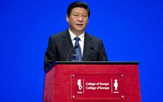 Ο Κινέζος πρόεδρος, Σι Τζινπίνγκ.