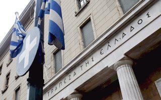 Η εφαρμογή των μνημονίων στην ελληνική οικονομία είχε άμεσες επιπτώσεις στη λειτουργία του τραπεζικού συστήματος, που μεταξύ των άλλων οδήγησε σε αυστηρότερους εποπτικούς ελέγχους από μέρους της Τράπεζας της Ελλάδος.