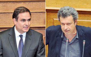 Ο κ. Φίλ. Σαχινίδης και ο κ. Π. Τατσόπουλος θα μιλήσουν, μεταξύ άλλων, στην εκδήλωση «Σοσιαλδημοκρατία και Ανανεωτική Αριστερά».