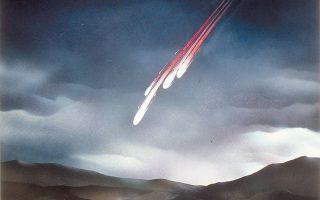 Γραφική απεικόνιση από την πτώση μετεωρίτη στη Γη. Απόψε, ένας αστεροειδής θα περάσει πολύ κοντά στον πλανήτη μας.