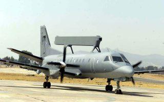 Τις πληρωμές για τα ιπτάμενα ραντάρ ερευνά η ελληνική Δικαιοσύνη.