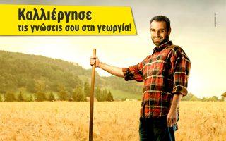 i-melissa-idryei-amp-8220-akadimia-sitoy-amp-82210