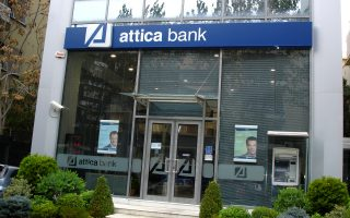 koino-diktyo-atm-attica-bank-amp-8211-synetairistikis-trapezas-peloponnisoy0