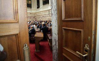 Πίσω από ανοικτές αλλά και κλειστές πόρτες τα στελέχη της Ν.Δ. συνομιλούν για τις υποψηφιότητες, τις δυναμικές και το μέλλον του κόμματος.