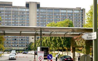 H γερμανική κεντρική τράπεζα απέρριψε προτάσεις για τον περιορισμό στη χρήση μετρητών.