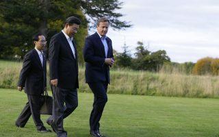 Ο Βρετανός πρωθυπουργός, Ντέιβιντ Κάμερον και ο Κινέζος πρόεδρος, Σι Τζινπίνγκ, συνομιλούν, περπατώντας στους κήπους της πρωθυπουργικής κατοικίας.