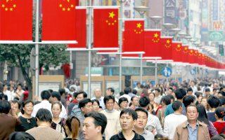 Το διάστημα Ιουλίου - Σεπτεμβρίου οι καταναλωτικές δαπάνες στην Κίνα αυξήθηκαν σε ετήσια βάση κατά 10,9%, υποβοηθούμενες από τη μεγάλη αύξηση μισθών, όπως επισημαίνουν οικονομολόγοι.