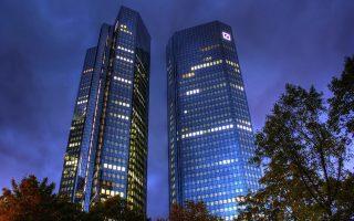 Η μεγαλύτερη γερμανική τράπεζα κατέγραψε ζημίες 6 δισ. ευρώ.
