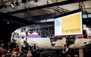 Οπως αναφέρεται στο πόρισμα της Ολλανδικής Επιτροπής Ασφαλείας, το αεροσκάφος καταρρίφθηκε από πύραυλο εδάφους αέρος Βuk, ο οποίος φαίνεται να εκτοξεύθηκε από περιοχή που ελέγχεται από τους Ρωσόφωνους αυτονομιστές.