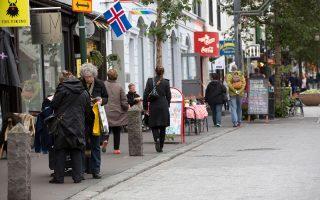 Η Ισλανδία κατάφερε χθες να αποπληρώσει πρόωρα όλο το δάνειο που έλαβε προ επταετίας από το Διεθνές Νομισματικό Ταμείο (ΔΝΤ).