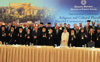 Τη διεθνή Διάσκεψη για τον «Θρησκευτικό και Πολιτιστικό Πλουραλισμό και Ειρηνική Συνύπαρξη στη Μέση Ανατολή» φιλοξενεί από χθες η Αθήνα. Στη φωτογραφία από τη χθεσινή έναρξη της Διάσκεψης εικονίζονται, μεταξύ άλλων, ο Οικουμενικός Πατριάρχης κ.κ. Βαρθολομαίος, ο Πατριάρχης Αλεξανδρείας κ. Θεόδωρος, ο αρχιεπίσκοπος Αθηνών κ. Ιερώνυμος, ο αρχιεπίσκοπος Αλβανίας κ. Αναστάσιος, ο υπουργός Εξωτερικών κ. Ν. Κοτζιάς, εκπρόσωποι από όλες τις μονοθεϊστικές θρησκείες της περιοχής, διπλωμάτες και ακαδημαϊκοί.