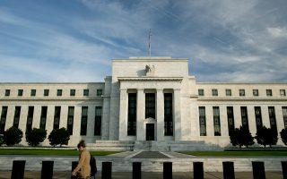 Οι επενδυτές είχαν στρέψει την προσοχή τους στη συνεδρίαση της Ομοσπονδιακής Τράπεζας των ΗΠΑ (Fed), καθώς και στην ανακοίνωση των αποτελεσμάτων της Apple.