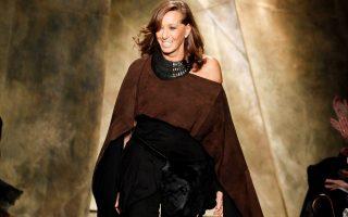 Pixelformula  Donna Karan Womenswear Winter 2013 - 2014 New York