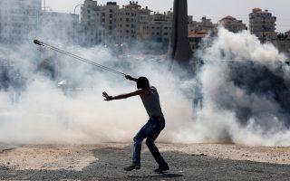 Αυτοσχέδια σφεντόνα χρησιμοποιεί νεαρός Παλαιστίνιος για να λιθοβολήσει δυνάμεις του ισραηλινού στρατού.