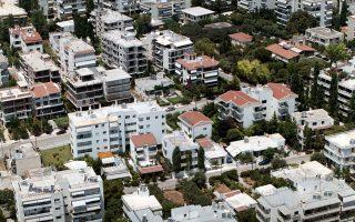 Οι υπόχρεοι πρέπει να γνωρίζουν ότι ο ενιαίος φόρος ιδιοκτησίας ακινήτων καταβάλλεται σε πέντε μηνιαίες δόσεις εκ των οποίων η πρώτη μέχρι τις 30 Οκτωβρίου και η τελευταία μέχρι 29 Φεβρουαρίου.