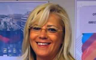 Η επίτροπος Κορίνα Κρέτσου.
