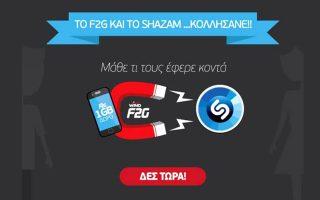 to-wind-f2g-kollaei-me-to-shazam0