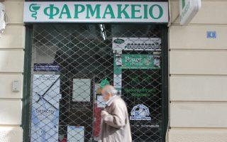 Εληξαν χθες οι κινητοποιήσεις των φαρμακοποιών έπειτα από τρεις ημέρες απεργίας.
