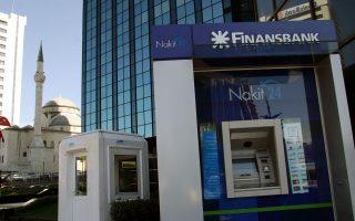 Στο πρώτο εξάμηνο του 2015 τα κέρδη της Finansbank ενισχύθηκαν στα 94 εκατ. ευρώ (317 εκατ. τουρκικές λίρες), τη στιγμή που η Εθνική εμφάνισε ζημίες 159 εκατ. ευρώ.