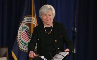 Η πρόεδρος της Fed, Τζάνετ Γέλεν, φιγουράρει  στην πρώτη θέση  της λίστας των «50» του Bloomberg.