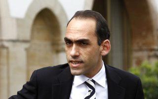 Η νέα έκδοση ομολόγου είχε προαναγγελθεί στις αρχές Οκτωβρίου από τον Κύπριο υπουργό Οικονομικών, Χάρη Γεωργιάδη.