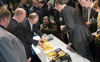 Σε έκθεση 2.000 σελίδων και πλέον, η κεντρική τράπεζα της Γερμανίας παρουσίασε με κάθε λεπτομέρεια μία προς μία τις ράβδους χρυσού που κατέχει στη Νέα Υόρκη, στο Λονδίνο, στο Παρίσι και στη Φρανκφούρτη.